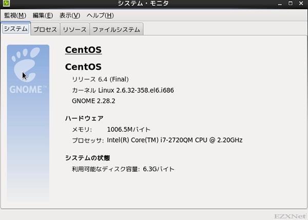 """32bit版でインストールするとこのようにカーネルに""""Linux 2.6 32-358.el6.i686""""という表示になります。"""