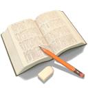 Mac 辞書登録をして効率的に文字入力をする