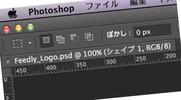 Photoshopで作成