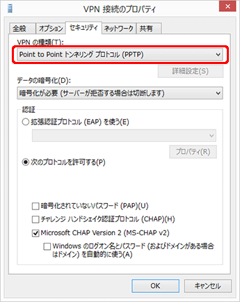 VPNの種類はPPTPを選択します