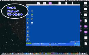 Macの中でWindowsを操作中です