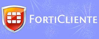 Forti ClientでVPN