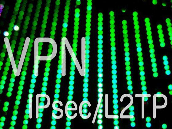 PR-400NEのVPNサーバ設定