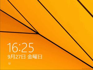 Windows8.1 ログイン画面でCtrl+Alt+Delキーが必要になる設定1