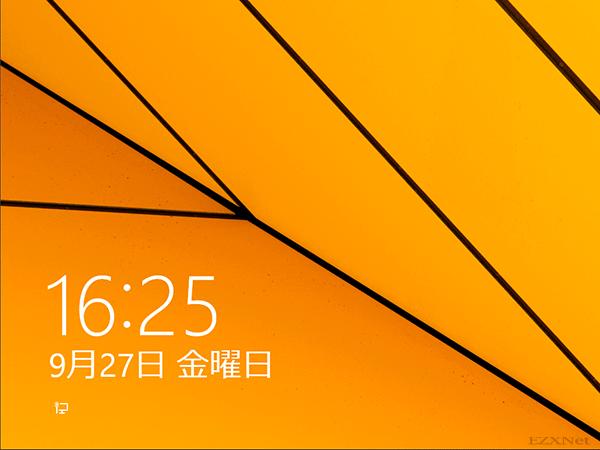 Windowsが起動すると日付と時刻が表示される