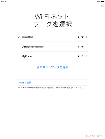 Wi-Fi接続の確立