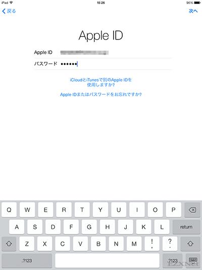 AppleIDとパスワードの入力ができたら右上の次へをタップします