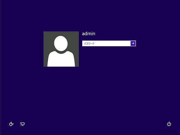 キーを何か押すとユーザー名とパスワードの入力画面になります