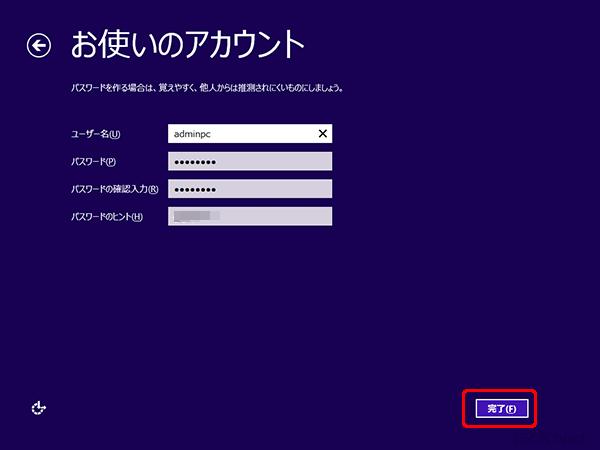 Windowsのユーザー名とパスワード、パスワードのヒントをそれぞれ入力して「完了」ボタンをクリックします