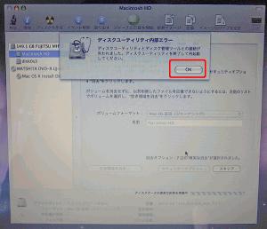 Mac_OSX_clean_install08