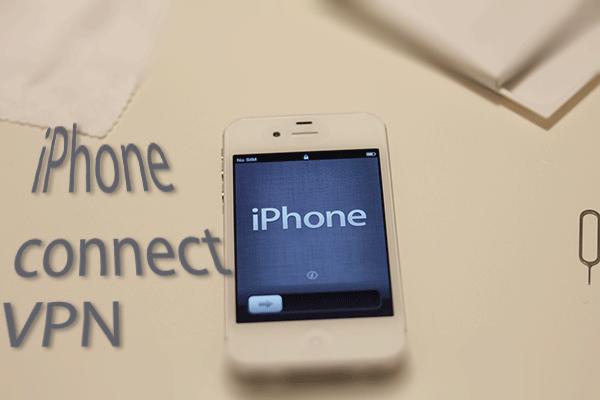 iPhoneにVPNの設定をします。