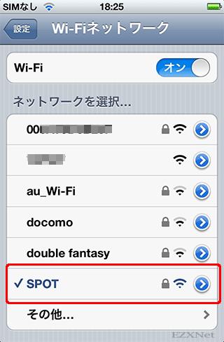 Wi-Fi接続が確立すると画面の左上にWi-Fiのマークが表示されるようになります