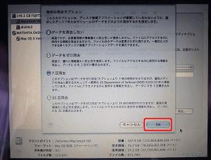Mac_OSX_clean_install06