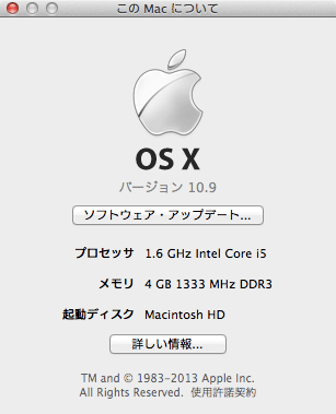 """バージョンについては""""このMacについて""""で確認"""