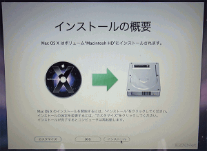 Mac_OSX_clean_install13