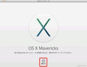 MacOS10.9-MacOSX-Mavericksにアップグレードする06
