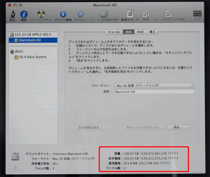 Mavericks_reset_install06