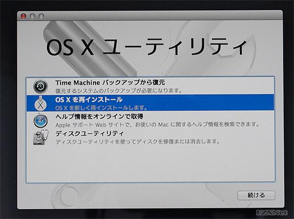 OS Xユーティリティに戻りOS Xをインストールをクリックします