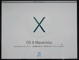 Mavericks_reset_install08