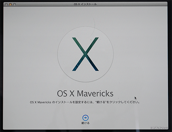 Mac OS X Mavericksのインストールを進めます