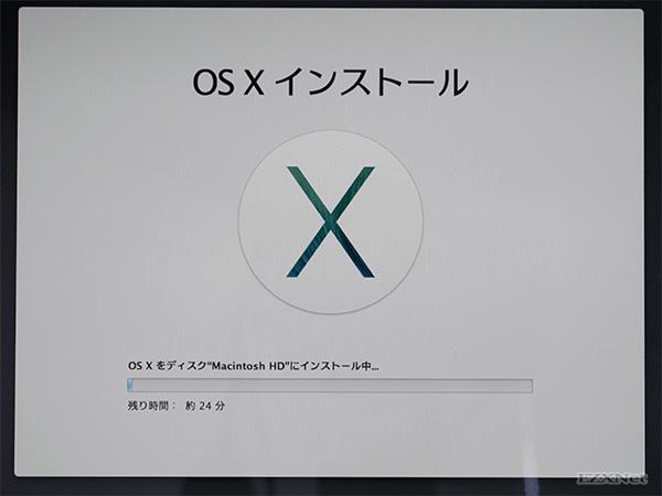 再起動後は自動的にOS Xのインストールが始まります