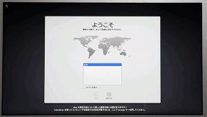 Mavericks_reset_install17
