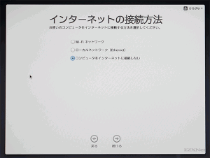 Mavericks_setup06