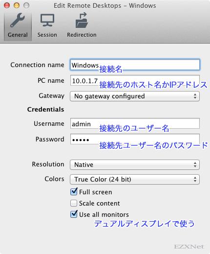 ホストPCになるWindowsのホスト名やIPアドレス、ローカルユーザアカウントのユーザー名とパスワードを入力します