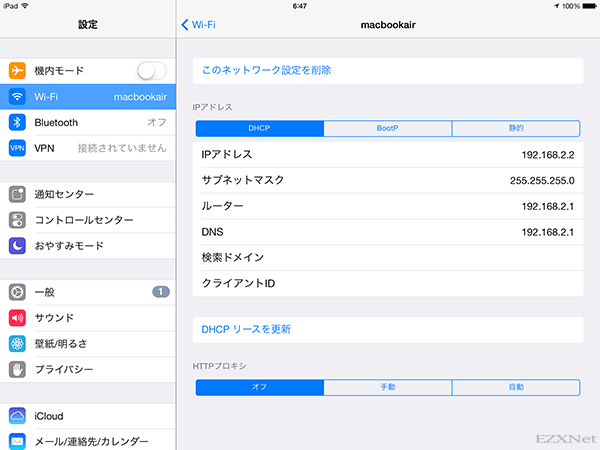 MacがWi-FiアクセスポイントになるとIPアドレスは192.168.2.0/254のセグメントで動作するようです