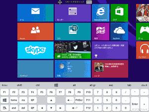 iPad_Remote_Desktop_app08