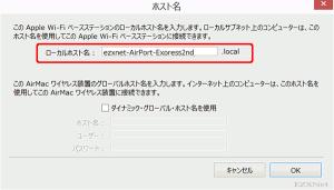 Win_AirMac012