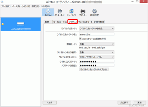 Win_AirMac013