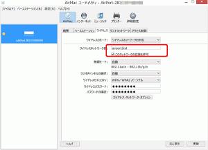 Win_AirMac015