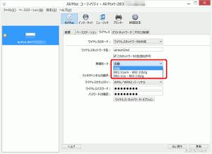 Win_AirMac016
