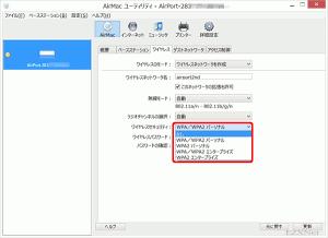 Win_AirMac018
