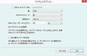 Win_AirMac019