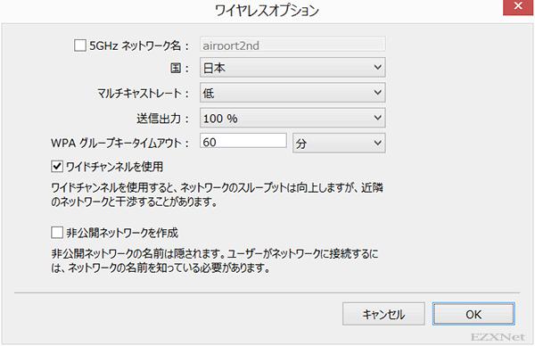 ワイヤレスネットワークオプション