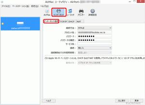 Win_AirMac022