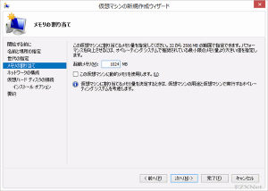 create_virtualos011