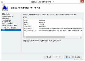 create_virtualos016