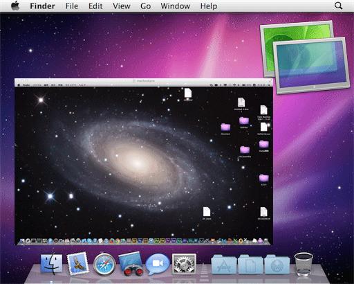 MacのScreenSharing