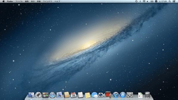 Mac OS X Mountain Lion 10.8の代表的な壁紙でデスクトップが表示されます