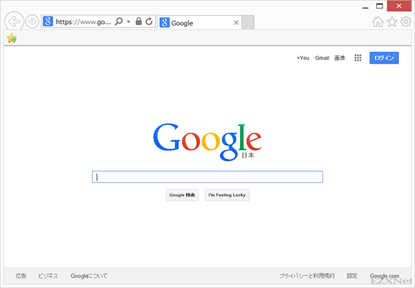 ブラウザを開いてインターネットにつながっていることを確認
