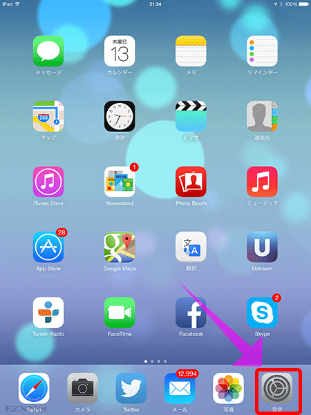 iOSのバージョンを確認するには設定をタップ