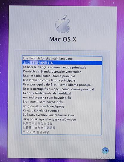 Mac OS X インストーラで言語選択