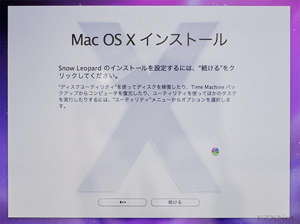 OS X インストーラで続けるを選択します