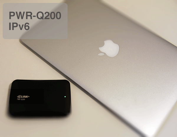 PWR-Q200をIPv6マルチキャスト通信の有効化にする設定方法です