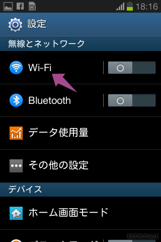 Wi-Fiを選択します。