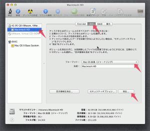 ディスクの選択>消去タブ>フォーマット形式:Mac OS 拡張(ジャーナリング)>消去ボタン