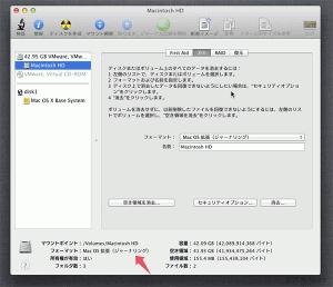 ディスクのフォーマットが完了したら下部にフォーマット形式が表示されますのでMac OS 拡張(ジャーナリング)になっている事を確認します
